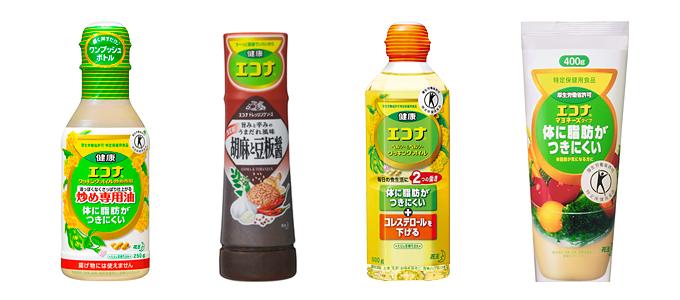 エコナ製品