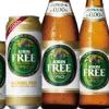 世界初ノンアルコールビール