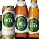 世界初ノンアルコールビール。アルコール0.00%キリンフリー
