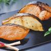 プロ顔負けの焼き魚の焼き方