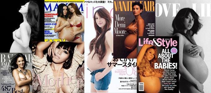 有名人の妊婦ヌード