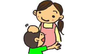 親に褒められている子供
