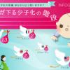 日本の人口はなぜ増えない?日本が下る少子化の階段!