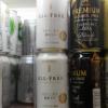 妊娠中はダメ!ノンアルコールビールもアルコール飲料