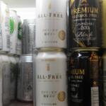 妊娠中は絶対ダメ!ノンアルコールビールもアルコール飲料