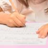 子どもの勉強方法はキーボード入力ではなく、ペンを握ることが大事