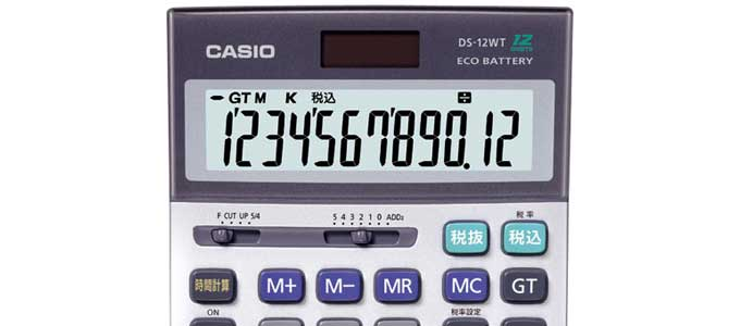 CASIOの電卓