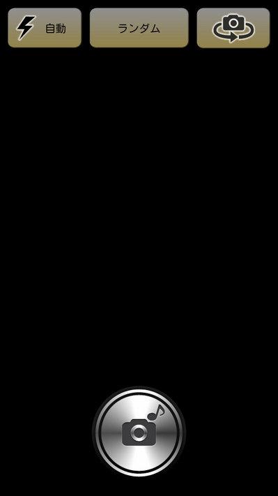 アプリ画面1