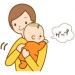 赤ちゃんのげっぷの出し方。その方法は2種類