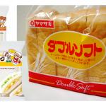 山崎製パンはカビない噂。危険な臭素酸カリウム