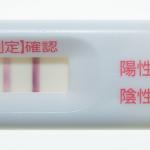妊娠検査薬はいつから使える?陽性、陰性反応の正しい判断方法