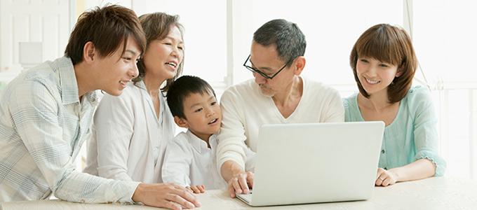 家族で未来について考える