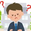 贈与税と相続税の違い