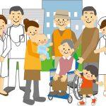 家族で考える医療費