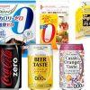 カロリーゼロ飲料や食品