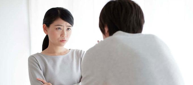 妊娠中の妻へ謝る旦那