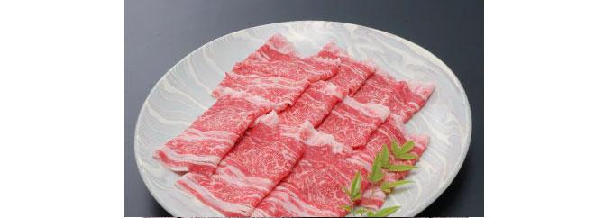 ふるさと納税:佐賀和牛バラ肉薄切り1.1kg