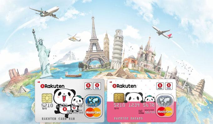 楽天カードの海外保険内容がスゴイ